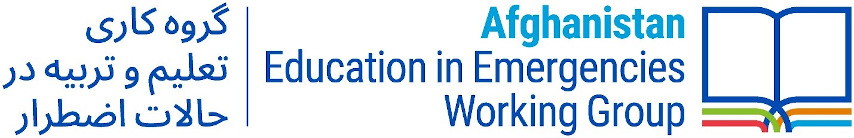 Logo of the Afghanistan Education in Emergencies Working Group