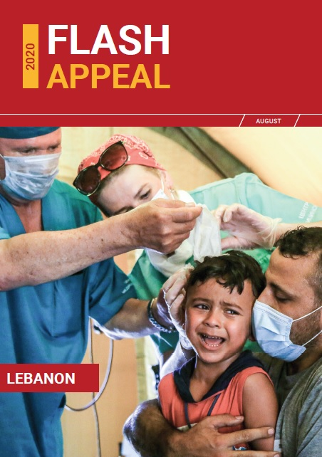 Cover of Lebanon 2020 Flash Appeal (August)