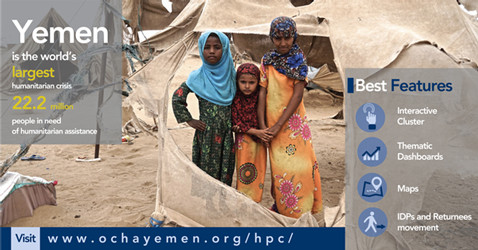 Teaser for the HPC Yemen microsite