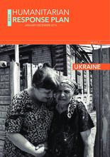Ukraine 2016 Humanitarian Response Plan [EN/RU/UK]