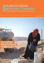 2018 - 2020 oPt Humanitarian Response Plan
