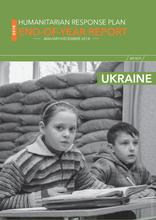 Ukraine: 2018 Humanitarian Response Plan(HRP) - End Year Report  [EN]