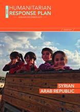 Syrian Arab Republic: 2019 Humanitarian Response Plan (January - December 2019)