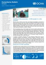 Ukraine: Humanitarian Bulletin | Issue 23| 1 November – 31 December 2017[EN/UA/RU]