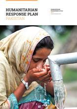 Pakistan Humanitarian Response Plan 2021
