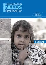 Yemen 2017 Humanitarian Needs Overview [EN/AR]