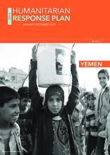 2016 Yemen Humanitarian Response Plan