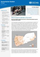 Yemen Humanitarian Bulletin Issue 25 | 16 July 2017