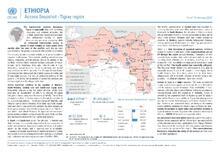 Ethiopia: Access Snapshot - Tigray region as of 19 January 2021 [EN]