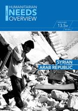 2017 Humanitarian Needs Overview: Syrian Arab Republic [EN/AR]