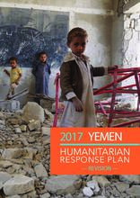YEMEN: Revised 2017 Humanitarian Response Plan - August 2017