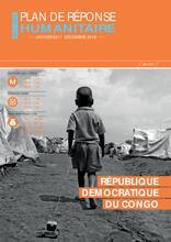 République Démocratique du Congo : Plan de réponse humanitaires 2017