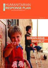 2016 Syrian Arab Republic Humanitarian Response Plan