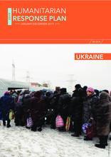 Ukraine: 2019 Humanitarian Response Plan (HRP) [EN/UA/RU]