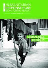 2016 Humanitarian Response Plan Monitoring Report - EN/AR