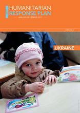 Ukraine 2017 Humanitarian Response Plan (HRP)