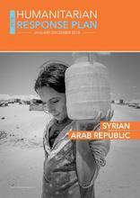Syrian Arab Republic: 2018 Humanitarian Response Plan (January - December 2018)