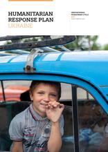 Ukraine: 2021 Humanitarian Response Plan (HRP) [EN/UA/RU]