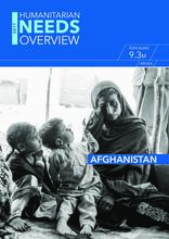 Afghanistan 2017 Humanitarian Needs Overview