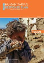 Yemen: Humanitarian Response Plan 2017 - January-December 2017 [EN/AR]