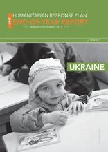 Ukraine: 2017 Humanitarian Response Plan(HRP) [EN] - Year End Report