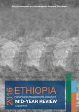 Ethiopia HRD - Mid Year Review, 12 August 2016