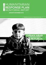 Syrian Arab Republic: 2016 Humanitarian Response Plan Monitoring Report (January - December 2016)