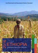 Ethiopia HRD 2016