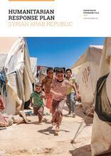 2020 Syria Humanitarian Response Plan