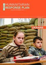 Ukraine 2018 Humanitarian Response Plan (HRP)