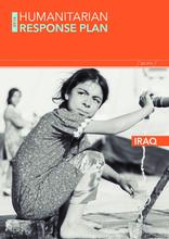 2016 Iraq Humanitarian Response Plan