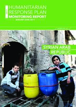 Syria: Humanitarian Response Plan Monitoring Report (January-June 2017) [EN/AR]