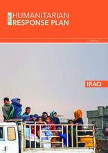 Iraq: 2018 Humanitarian Response Plan - Jan to Dec 2018