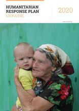 Ukraine: 2020 Humanitarian Response Plan (HRP) [EN/UA/RU]