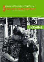 Ukraine: 2016 Humanitarian Response Plan(HRP) - Year End Report